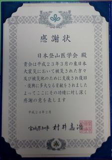 kansyazyou.jpg
